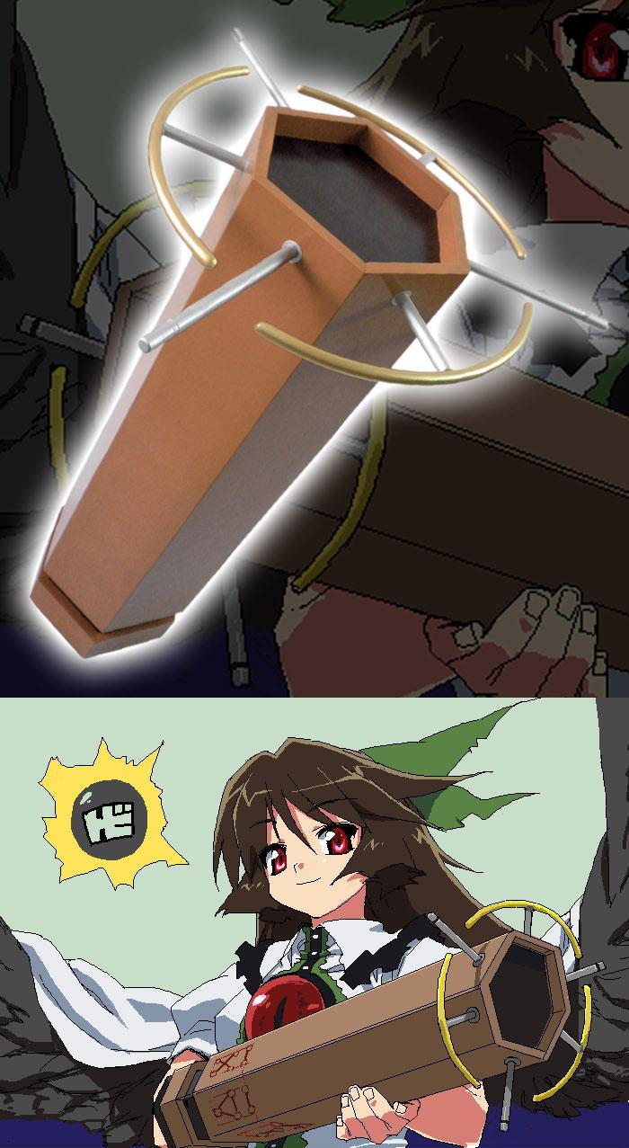 Touhou Project Cosplay Utsuho Reiuji Weapons
